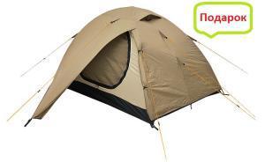 Фото Палатка 2-х местная  Палатка Alfa 2