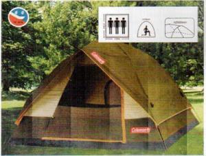 Фото Палатка 3-х местная  Палатка трехместная 6319 (Польша)